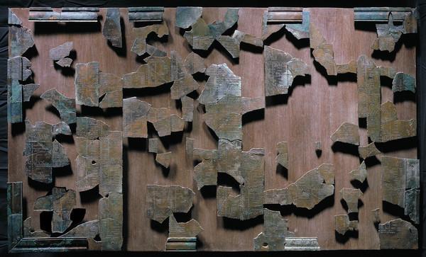 Календарь из Колиньи